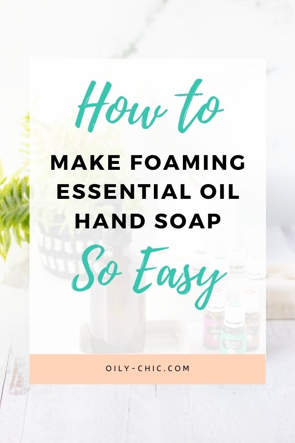This DIY hand soap recipe I'm sharing with you is super quick and so simple to make, even if you're new to essential oil DIYs.